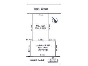 土地 船橋市田喜野井2丁目 区画図