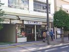 渡邊ビル 「船橋」 貸店舗・貸事務所 T0084